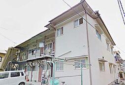 平山アパート[105号室]の外観