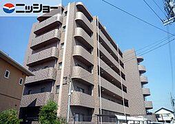 イソタカヒルズ[2階]の外観