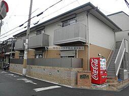 大阪府東大阪市新池島町1丁目の賃貸アパートの外観