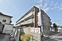リシェス有田[3階]の外観