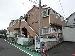 藤沢ドミール21[205号室]の外観