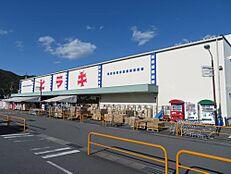 生活雑貨店ヒラキ姫路店まで1187m