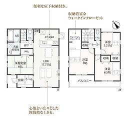 米野木駅 2,780万円