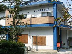 メゾンスエヒロA[2-E号室]の外観