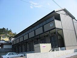 アーク西町[108号室]の外観