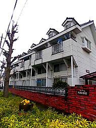 NK62 A棟[2階]の外観