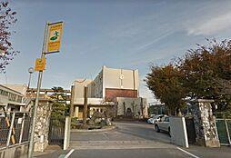 古知野中学校まで1300m