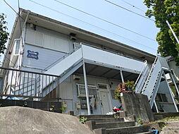 神奈川県横須賀市上町1丁目の賃貸アパートの外観