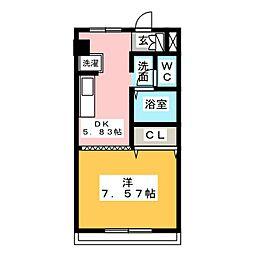 グランドキャニオン[5階]の間取り