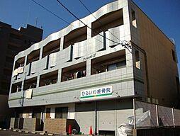 赤池駅 3.2万円