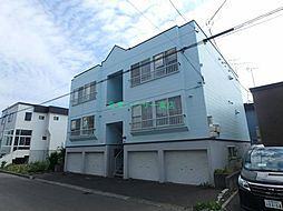 北海道札幌市東区伏古二条5丁目の賃貸アパートの外観