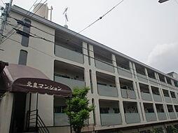 第二北豊マンション[2階]の外観