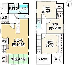 室見駅 3,998万円