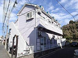 神奈川県横浜市金沢区西柴1丁目の賃貸アパートの外観