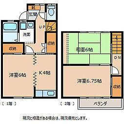 [タウンハウス] 長野県飯田市下殿岡 の賃貸【/】の間取り