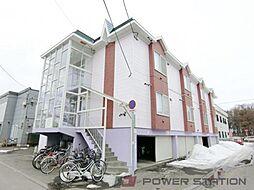 北海道江別市文京台東町の賃貸アパートの外観