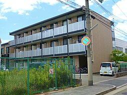 兵庫県西宮市甲子園高潮町の賃貸アパートの外観