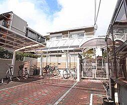 京都府京都市上京区北新在家町の賃貸アパートの外観