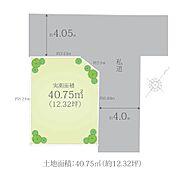 土地面積40.75平米