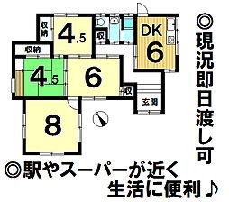 瀬戸市駅 390万円