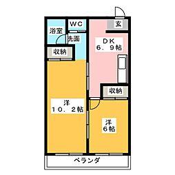 喜久和マンション[4階]の間取り