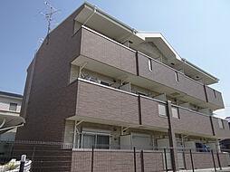 プログレNアルファ[2階]の外観