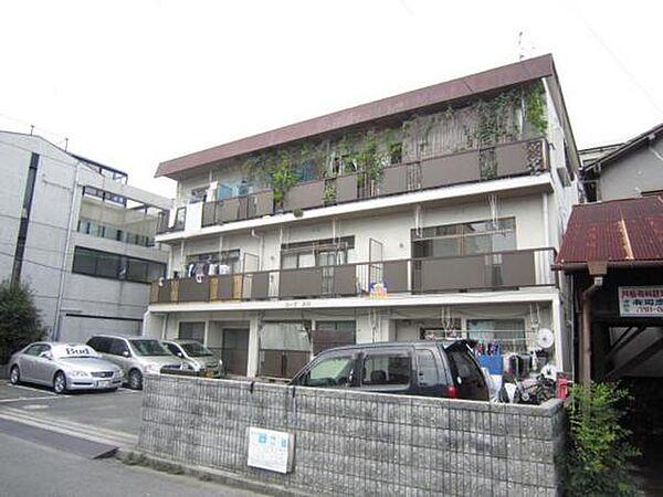 コープAN 2階の賃貸【広島県 / 広島市中区】