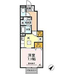 クウォ—レ[1階]の間取り