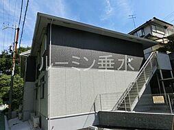 ファミーユ三木[2階]の外観