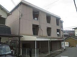 土谷マンション[3階]の外観