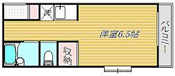 ハイムミユキ[1階]の間取り