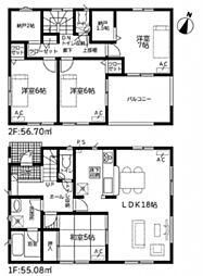 掛川駅 2,690万円