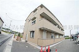 兵庫県姫路市飯田の賃貸アパートの外観