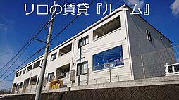 宇美駅 6.0万円