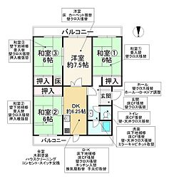 Aマンション17号棟