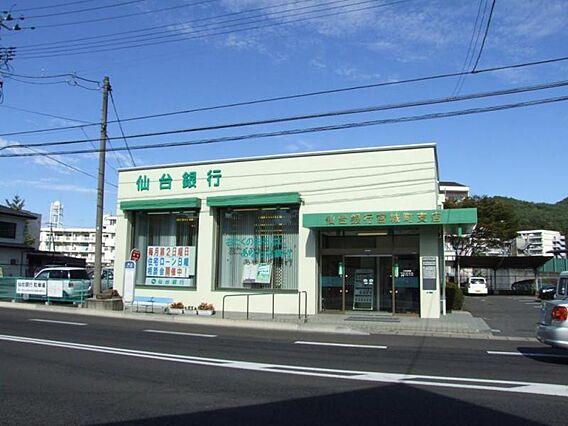 仙台銀行宮城町...