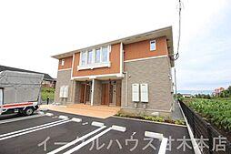 甘木鉄道 山隈駅 徒歩14分の賃貸アパート