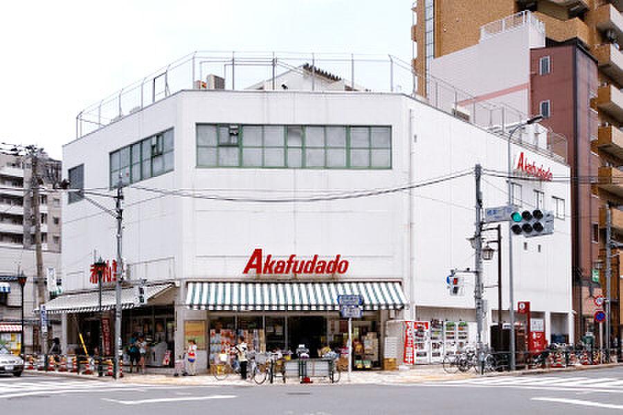 周辺(Akafudado(赤札堂) 根津店(339m))