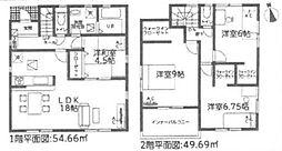 三郷駅 2,390万円