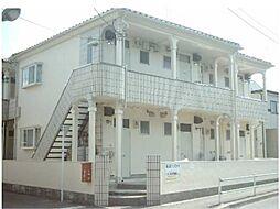 第2ドレミコーポ[2階]の外観