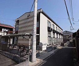京都府京都市中京区聚楽廻西町の賃貸アパートの外観