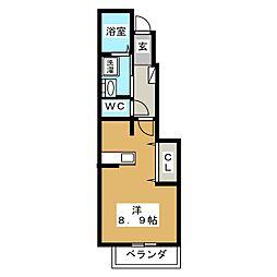 ラ・ヴィータ[1階]の間取り