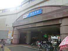 小田急線「喜多見」駅まで約900m