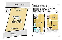 近鉄京都線 大久保駅 徒歩11分