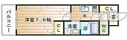 福岡県宗像市赤間1丁目の賃貸マンションの間取り