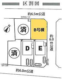 北浦和駅 3,480万円