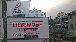 神奈川県川崎市麻生区五力田3丁目の賃貸アパートの外観