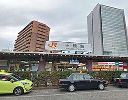 地下鉄東山線・JR中央本線「千種」駅徒歩10分と便利です