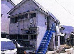 広島県呉市広白石3丁目の賃貸アパートの外観