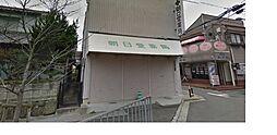 [一戸建] 大阪府堺市東区南野田 の賃貸【/】の外観